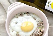 为健康加分,肉饼蒸蛋新玩法#橄露Gallo橄榄油#的做法