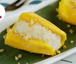 零难度菠萝蜜酿糯米的做法