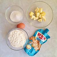 花生酱夹心饼干#趣味挤出来,及时享美味#的做法图解1