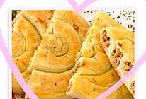 超级美味的蟠龙饼的做法