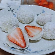 Q弹Q弹的椰蓉草莓糯米糍