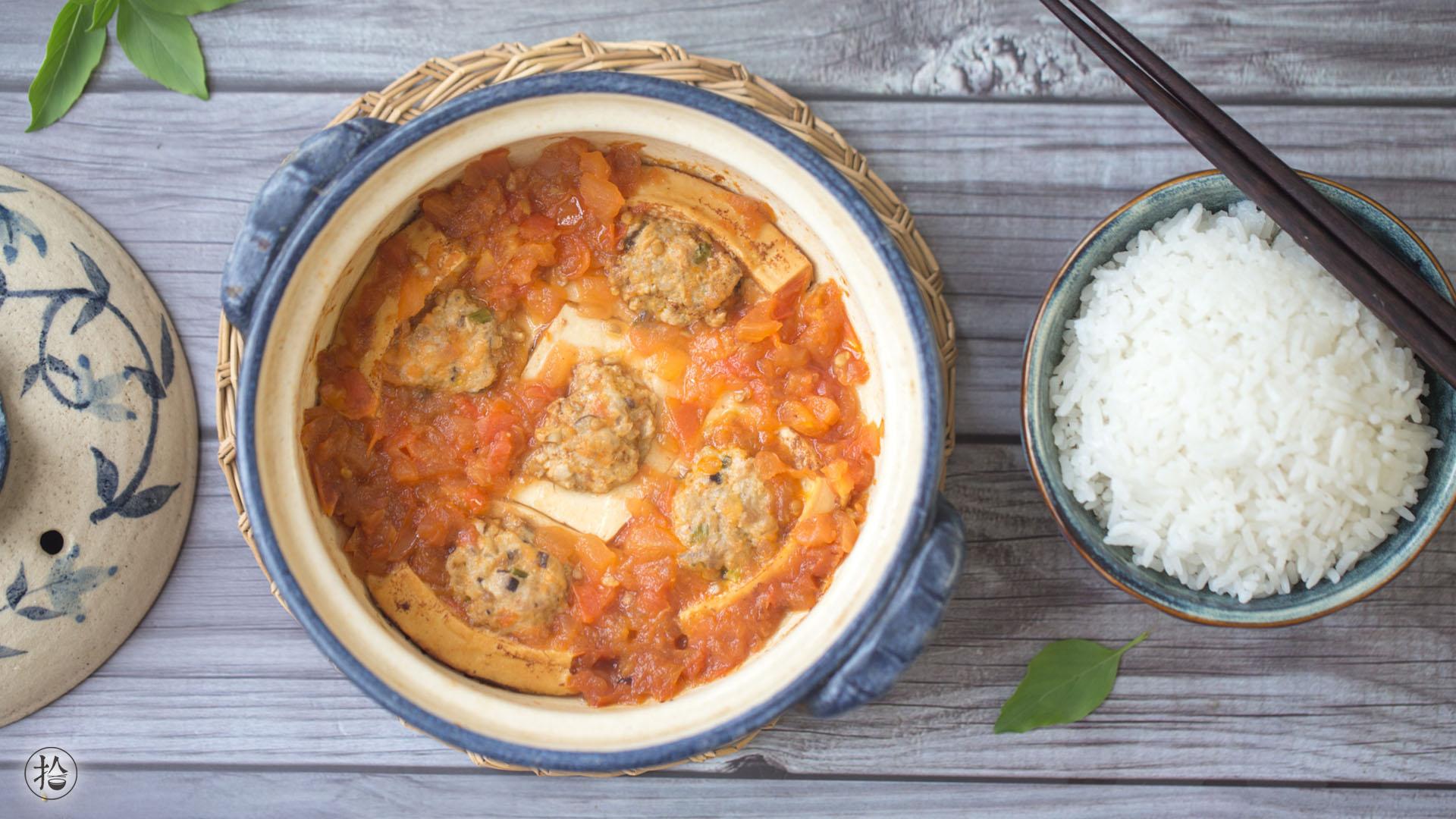 番茄豆腐酿肉煲