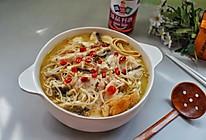 #中秋宴,名厨味#没有酸菜的酸汤鱼的做法