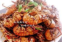 麻辣小龙虾(鳌虾)的做法