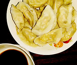 素水饺(香菇豆腐胡萝卜馅)的做法