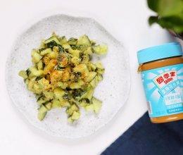 低成本零难度超美味:花生酱拌牛油果黄瓜#四季宝蓝小罐#的做法