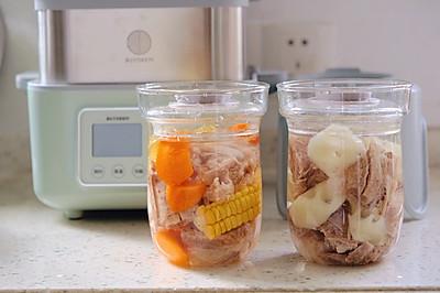 双炖盅莲藕&玉米排骨汤&小碗文蛤蒸蛋