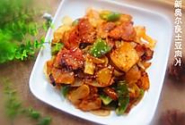 新奥尔良土豆肉片的做法