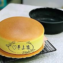 起司片棉花蛋糕 8吋無奶油、燙麵水浴烘烤(转载)