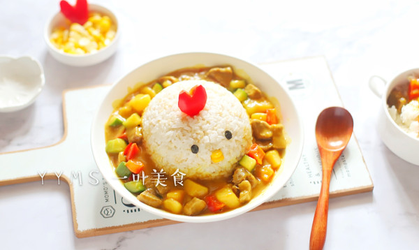 小鸡咖喱猪扒鲜蔬饭的做法
