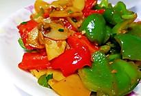 青红椒炒土豆片的做法