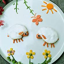 创意儿童餐可爱的小羊