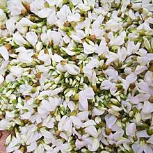 槐花的保存