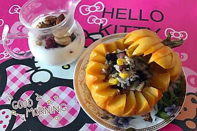 整个南瓜饭【胖纸的21天早餐计划 DAY1】