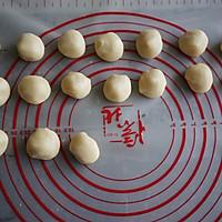 冰火两重天月饼的做法图解4