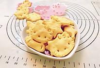 黄豆渣制宠物饼干的做法