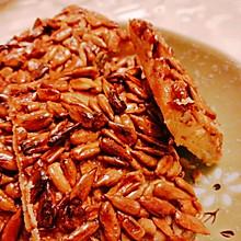 #憋在家里吃什么#焦糖坚果饼干