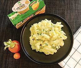 #我们约饭吧#不能出远门也能吃云南菜—老奶洋芋的做法