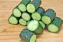 黄瓜别凉拌了,教你独家秘制新吃法,比吃红烧肉过瘾的做法