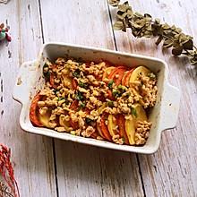 #秋天怎么吃#肉末番茄烤土豆
