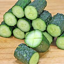 黄瓜别凉拌了,教你独家秘制新吃法,比吃红烧肉过瘾