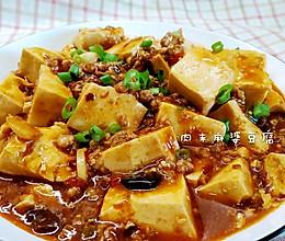 家常肉末麻婆豆腐的做法