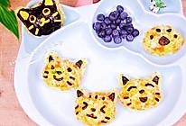 杂蔬鳕鱼猫饭团—宝宝从此爱上吃蔬菜的做法