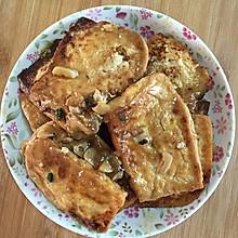 溜豆腐(扒豆腐)