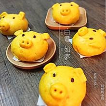 南瓜馒头之#可爱小猪猪#