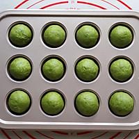 可爱小西瓜面包#金龙鱼精英100%烘焙大赛颖涵战队#的做法图解13