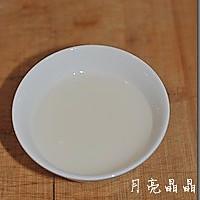 藕丁猪肉煎饺的做法图解10