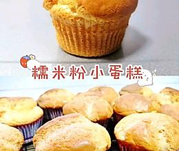 网红糯米粉蛋糕,粑粑糕的做法