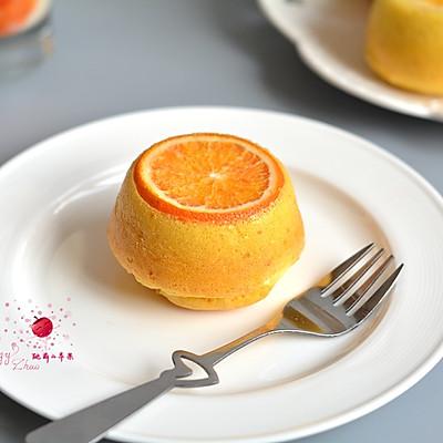 血橙小蛋糕