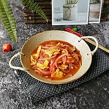 #一人一道拿手菜#番茄鹅蛋紫洋葱
