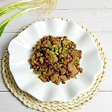 #肉食者联盟#新疆炒烤肉