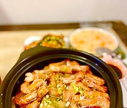 砂锅鲜虾时蔬煲的做法