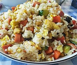 爱心炒米饭~赋予米饭不一样的味道的做法