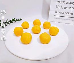 金沙奶黄椰蓉馅-无吉士粉低糖版的做法