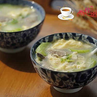 丝瓜猪肝蛋花汤