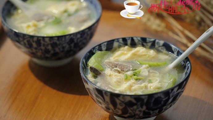 丝瓜猪肝蛋花汤#给老爸做道菜#