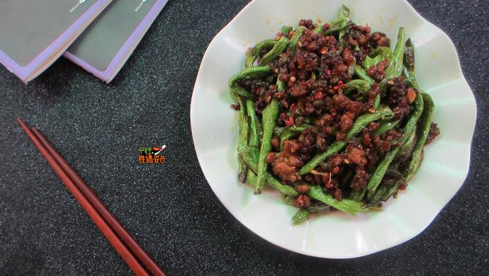 肉沫干煸豆角