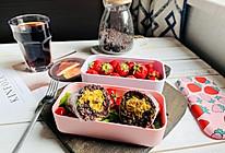#monbento为减脂季撑腰#口感超棒的紫米肉松饭团的做法