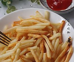 #换着花样吃早餐#好吃零失误之空气炸锅薯条,烘焙小白必试的做法