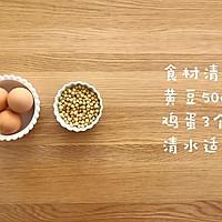 宝宝辅食食谱  豆浆鸡蛋布丁的做法图解1