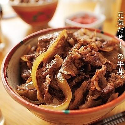 新手也会做的。日式肥牛饭