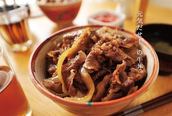 新手也会做的。日式肥牛饭的做法
