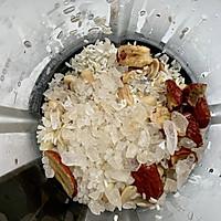 清甜花生红枣米浆,你绝对会回味的做法图解2