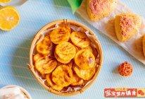 烤红薯~ 宝宝辅食的做法