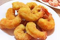 面包糠炸虾的做法