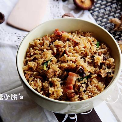 【菌菇咸肉饭】偷懒赶时间必备的饭菜一锅端
